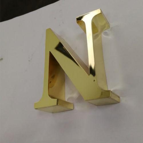 حروف برجسته سه بعدی