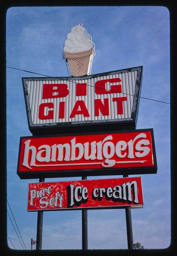 تابلو تبلیغاتی بستنی فروشی