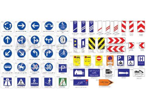 تابلو خطوط راهنمایی رانندگی